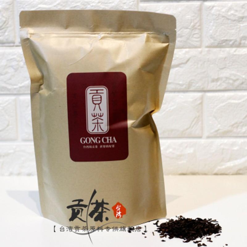 Lục trà nhài Gongcha gói 500g